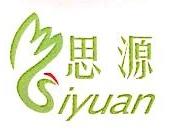 天津市思源医疗器械有限公司 最新采购和商业信息
