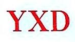 深圳市友兴达电子有限公司 最新采购和商业信息