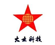 四川绵阳大业科技有限公司 最新采购和商业信息