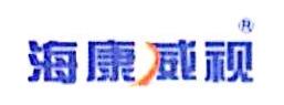 南宁超视宏科贸有限责任公司 最新采购和商业信息