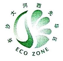 长沙梅溪湖物业管理有限公司 最新采购和商业信息
