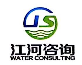 京水江河(北京)工程咨询有限公司 最新采购和商业信息