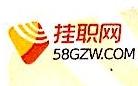 上海宇内网络科技有限公司 最新采购和商业信息