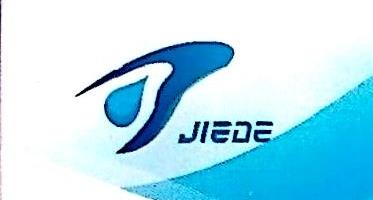 宁波杰德化工材料有限公司 最新采购和商业信息