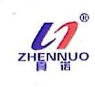 石家庄公大感光化学研制有限公司 最新采购和商业信息