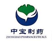 重庆中宝生物制药有限公司 最新采购和商业信息