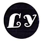 海宁流月装饰材料有限公司 最新采购和商业信息