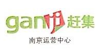 南京大智景成文化传媒有限公司 最新采购和商业信息