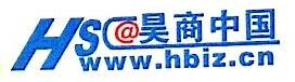 厦门昊商科技有限公司 最新采购和商业信息