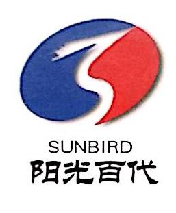 北京阳光百代投资有限公司 最新采购和商业信息