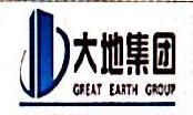 贵州省大地建筑工程有限责任公司