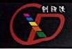 深圳市创讯达科技有限公司 最新采购和商业信息