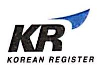 韩国船级社(中国)有限公司宁波分公司 最新采购和商业信息