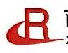 西安瑞昌房地产开发有限责任公司 最新采购和商业信息