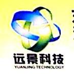 东莞市远景环保科技有限公司