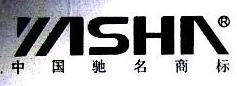浙江亚厦幕墙有限公司成都分公司 最新采购和商业信息