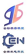 上海全塍机电科技有限公司 最新采购和商业信息
