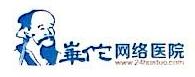 深圳市华佗在线网络有限公司 最新采购和商业信息