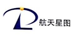 航天星图科技(北京)有限公司 最新采购和商业信息