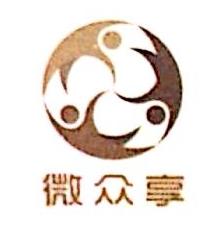 南京微众享股权投资基金管理有限公司