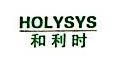 亨域会展服务(上海)有限公司 最新采购和商业信息