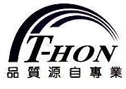 惠州市天宏涂料有限公司 最新采购和商业信息