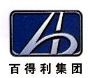 欧乐(杭州)汽车科技有限公司 最新采购和商业信息