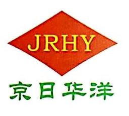 北京京日华洋贸易有限公司 最新采购和商业信息