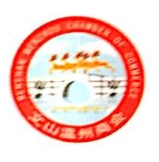麻栗坡县金华水电有限责任公司 最新采购和商业信息