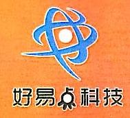 广东好易点科技有限公司 最新采购和商业信息