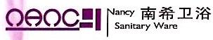 佛山市南海区南茜卫浴有限公司 最新采购和商业信息