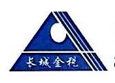 深圳市长城金税企业顾问有限公司 最新采购和商业信息