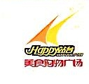 武汉快乐站台物业管理有限公司 最新采购和商业信息