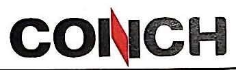 江华海螺水泥有限责任公司 最新采购和商业信息