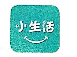 深圳小生活科技有限公司 最新采购和商业信息