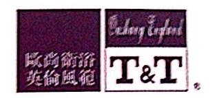 上海顶峰卫浴有限公司 最新采购和商业信息