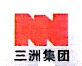 四川三洲川化机核能设备制造有限公司 最新采购和商业信息
