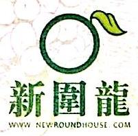 梅州市新围龙农业发展有限公司 最新采购和商业信息