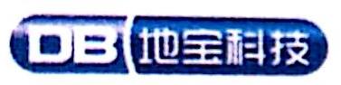 山西地宝科技股份有限公司