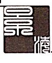南京景益科技实业有限公司 最新采购和商业信息