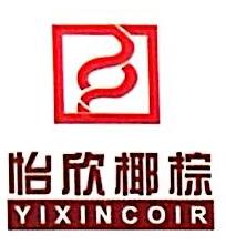 广州市棕宝纤维制品有限公司 最新采购和商业信息