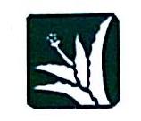 济南富隆堂生物科技有限公司 最新采购和商业信息