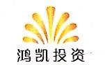 新余鸿凯投资发展有限公司 最新采购和商业信息