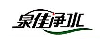 北京盛洲环保科技有限公司 最新采购和商业信息