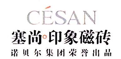 北京兴达林商贸有限公司 最新采购和商业信息
