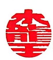 宁波水龙王换热设备有限公司 最新采购和商业信息