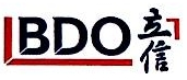 立信税务师事务所有限公司北京分公司 最新采购和商业信息
