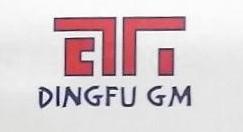 柳州市鼎福通用机械厂 最新采购和商业信息