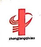 徐州中江汽车销售有限公司 最新采购和商业信息