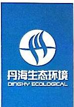 重庆丹海生态环境股份有限公司 最新采购和商业信息
